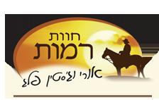 ramot_logo
