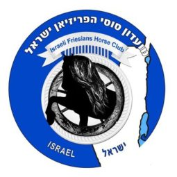 מועדון סוסי הפריזיאן בישראל