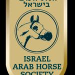 עמותת הסוס הערבי בישראל