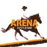 מועדון רכיבה ARENA